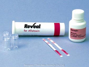 Reveal For Aflatoxin (8015)